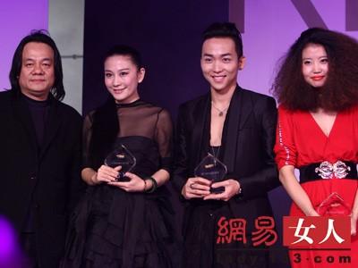 中国创造时尚颁奖盛典