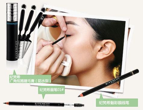 大牌私体验04:眼妆细节
