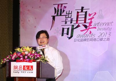 艾瑞咨询集团华南区首席代表吴畏