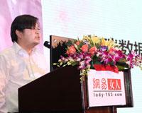 艾瑞咨询集团华南区首席代表吴畏先生分享艾瑞数据