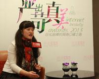 SGS化妆品及日化产品部中国区经理郁琼花