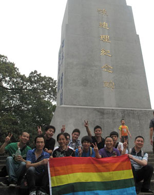 2011年4月17日,63岁的吴幼坚参加同性恋亲友会组织的广州黄埔长洲岛一日游