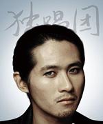 """2010年4月韩寒入选美国《时代周刊》""""全球最具影响力100人""""。"""