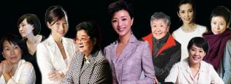 中国女公民