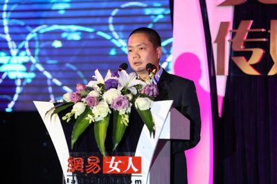 2010女性传媒大奖