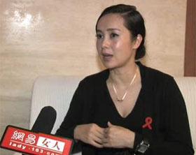 网易女人专访第一位女性预防艾滋宣传大使:蒋雯丽