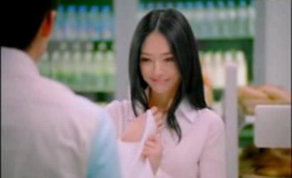 益达口香糖广告女性传媒大奖