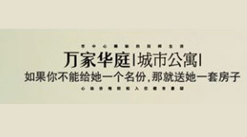 大发快3走势图_快3app邀请码_总代-女人2010女性传媒大奖