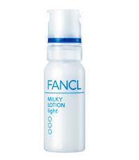 FANCL-锁水乳液