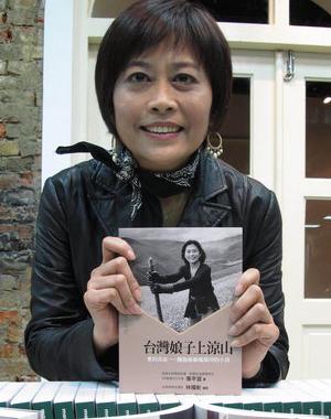 张平宜:麻风村孩子的台湾妈妈