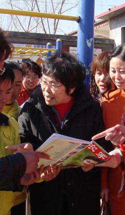 中国女公民谢丽华