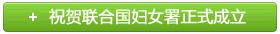 大发快3走势图_快3app邀请码_总代-微博