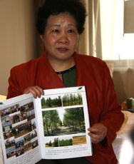 中国女公民易解放