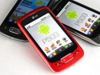 LG P503 参考价格:1380元