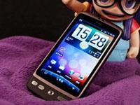HTC Desire 报价:3780元