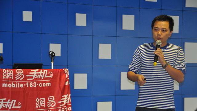 网易手机游戏五城汇深圳站-搞趣运营总监张挺演讲