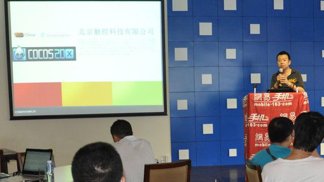 网易手机游戏五城汇深圳站-触控科技副总裁贾岩演讲