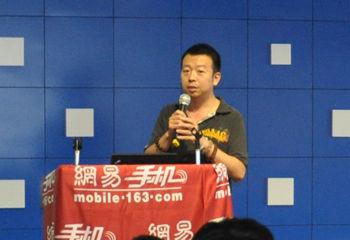网易手机游戏五城汇深圳站-触控科技副总裁贾岩