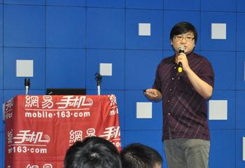 网易手机游戏五城汇深圳站-任玩堂葛亮演讲