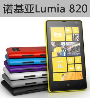诺基亚WP8新机Lumia 820