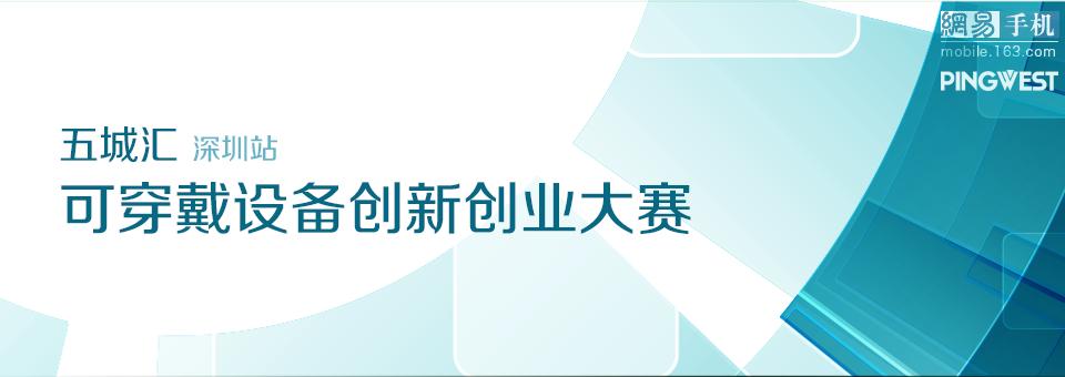 澳门五分彩骗局,2013五城汇沙龙深圳站