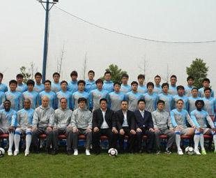 长沙金德足球俱乐部_长沙金德足球俱乐部|中超联赛|网易体育