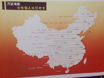 万达广场在中国的分布图
