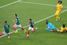 墨西哥1-0战胜非洲雄狮喀麦隆