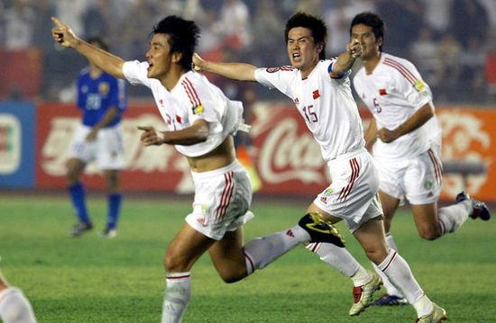 17届亚洲杯