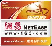 2015北京田径世锦赛