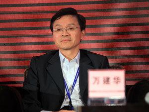 国泰君安证券2012年投资策略会