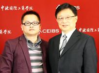 朱晓明与网易财经编辑