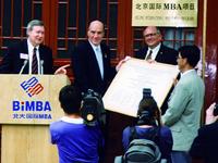 北大国际(BiMBA)商学院老照片