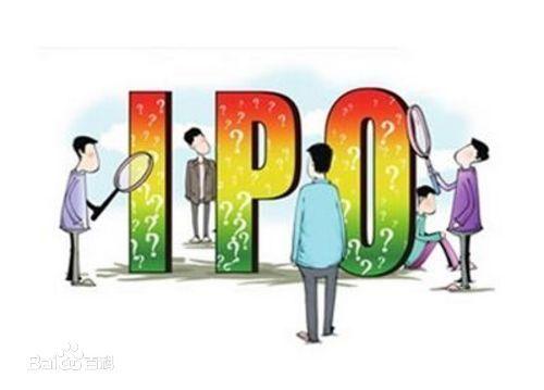 IPO重启