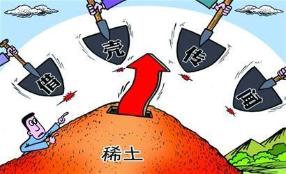赣州稀土矿业有限公司