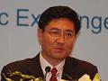 2012中国国际金融学会学术峰会现场
