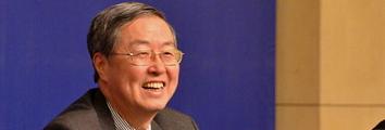 陆家嘴论坛前瞻:利率市场化