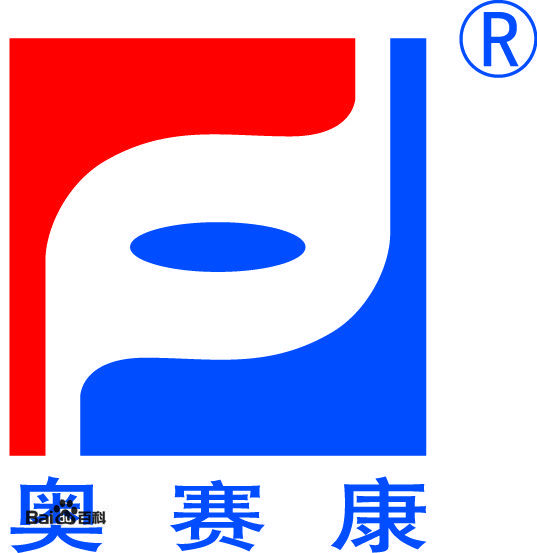 江苏奥赛康药业有限公司