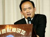 兰世立在武汉大学演讲
