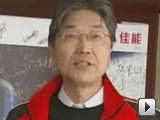 佳能中国高级副总裁铃木敬二