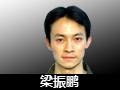 中国彩电业CES盛宴下的危机