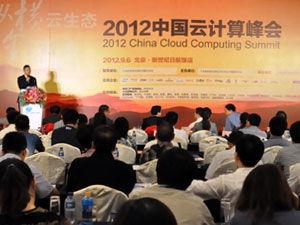 移动互联网创新大会