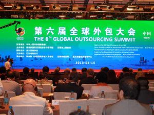 第六届(2013)全球外包大会