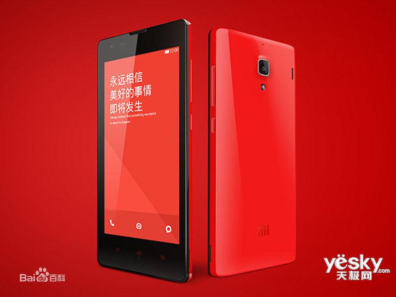 红米手机|最新|消息|如何|照片