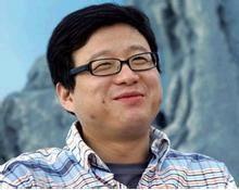 丁磊|网易CEO|网易