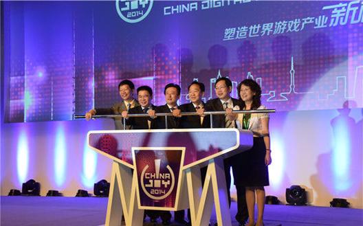 第十二届中国国际数码互动娱乐展览会正式开始