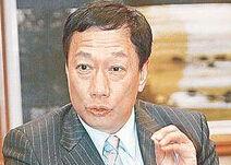郭台铭|富士康CEO
