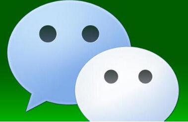 微信企业号|微信推出企业号|微信|企业号