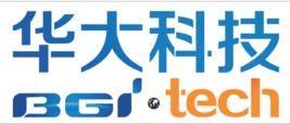 华大科技|华大基因|BGI|BGITech