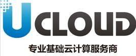 UCloud|云服务|云计算|AWS